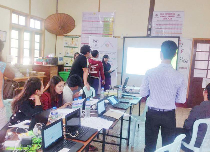 Technology Training for Rural Entrepreneurs